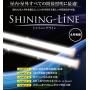 日本製LED照明『シャイニングライン』※設計図を進呈中! 製品画像
