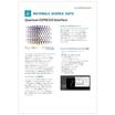 【資料】Quantum ESPRESSO Interface 製品画像