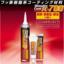 フッ素樹脂系コーティング剤『FC-700』※サンプル進呈中 製品画像