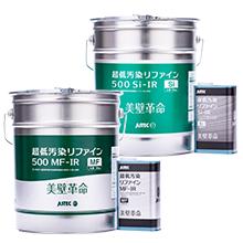 超低汚染リファイン『リファイン500si 500MF』 製品画像