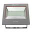 小形 100W 投光器 【LD-H6A】 製品画像