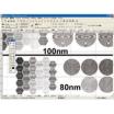 電子顕微鏡関連機器 電子線描画用パターン発生装置 SPG-724 製品画像