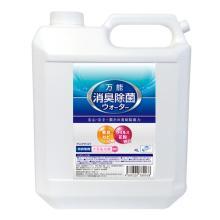 消臭除菌ウォーター 製品画像
