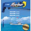船舶専用油圧式クレーン『マリンクレーン』 製品画像