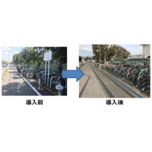 【導入事例】東京都内B区役所様 製品画像