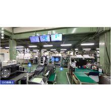 基板実装工場のバーチャル工場見学 製品画像