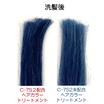 化粧品にも使えるエマルション型増粘剤『コスモートC-7S2』 製品画像