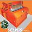 カレット選別装置『CELVSS(セリビス)』 製品画像