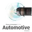 『自動車業界における大気圧プラズマの事例集』※資料進呈 製品画像