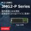 産業用SSD Innodisk M.2(S80)『3MG2-P』 製品画像