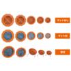 水抜きパイプ目詰まり防止器具『パイプフィルター』 ※新製品追加 製品画像