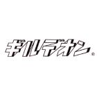 洗浄剤『ギルデオンME-100W-2』 製品画像