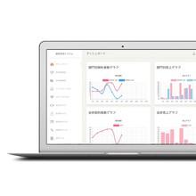 プロトタイプ開発サポートサービス『protoTyper』 製品画像