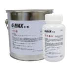 省工程滑り止めコート材『G-MAX』 製品画像