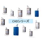 電動式ケミカルドラムポンプ「CHD-20シリーズ」 製品画像