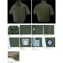 サンエス空調風神服『半袖ブルゾン KU95150』服のみ 製品画像
