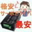 AGV専用サーボモータドライバ #サーボドライバ #AGV 製品画像