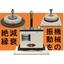 【防振装置】高性能型防振装置 MAVシリーズ 製品画像