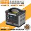 ポータブル電源 リン酸鉄採用 298WH 【SPI-320A】 製品画像