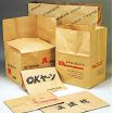 包装資材『超大型外装袋』 製品画像