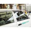【お客様事例】比叡山観光タクシー株式会社 様 製品画像