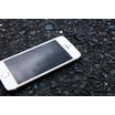 【モノの管理のヒント】スマートフォンの紛失対策、できていますか? 製品画像