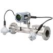 超音波流量計測システム『PanaFlow LZ』 製品画像
