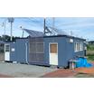 【導入事例】ソーラーパネルとの連携による仮設事務所の節電対策 製品画像