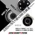 アナログHD対応 5MPカメラ「PF-CA40シリーズ」 製品画像