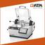 QATM切断機 Qカット 150A 製品画像