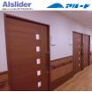 軽量壁内蔵ハンガードア『Alslider』 製品画像