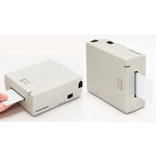 本人確認システム『PASiD scan(パシッド スキャン)』 製品画像