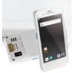 業務用スマートデバイス『Scanpal EDA51HC』 製品画像