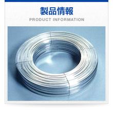 ビレット熱間圧延方式による4032材のアルミ線棒 製品画像