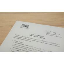 RoHS指令 ベンカン機工 製品画像