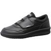 超耐滑作業靴 ハイグリップ・ザ・フォース NHF-715ブラック 製品画像