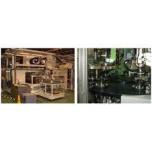 株式会社足立機械製作所 設備紹介 製品画像