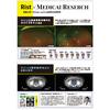 【医療分野】Deep Learning技術の応用研究 製品画像