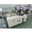 マルチ対応型焼印機『IHマーカー』 製品画像