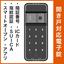電子錠 ES-F300D(開き戸用) スマホアプリ Suica 製品画像