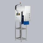 X線式入味検査機『レベルアイ LE4-70』※技術資料あり 製品画像