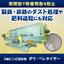 2軸ピン式造粒機『ダウ・ペレタイザー』※事例集プレゼント 製品画像