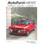 AutoForm NEWS No.29 製品画像
