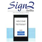 タブレット受付システム『SignZ for Biz』 製品画像