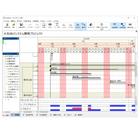 工程表作成ツール『工程's』 製品画像