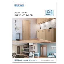 【室内ドア・内装建材カタログ】室内ドア 製品画像