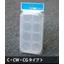 【吊り下げ式パッケージ】セリーヌタイプ『C・CW・CGタイプ』 製品画像