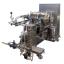 混合機 蒸気加熱タイプ『RMH-(SJ)』 製品画像