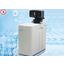 【軟水器導入事例】カートリッジタイプのランニングコストが高い 製品画像
