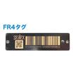 【導入事例】UHF帯RFIDタグによる仮設機材管理 製品画像